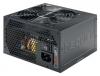 be quiet!System Power 550W 80plus (S6-SYS-UA-550W) opiniones, be quiet!System Power 550W 80plus (S6-SYS-UA-550W) precio, be quiet!System Power 550W 80plus (S6-SYS-UA-550W) comprar, be quiet!System Power 550W 80plus (S6-SYS-UA-550W) caracteristicas, be quiet!System Power 550W 80plus (S6-SYS-UA-550W) especificaciones, be quiet!System Power 550W 80plus (S6-SYS-UA-550W) Ficha tecnica, be quiet!System Power 550W 80plus (S6-SYS-UA-550W) Fuente de alimentación