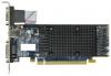HISRadeon HD 5450 650Mhz PCI-E 2.1 1024Mb 1000Mhz 64 bit DVI HDMI HDCP opiniones, HISRadeon HD 5450 650Mhz PCI-E 2.1 1024Mb 1000Mhz 64 bit DVI HDMI HDCP precio, HISRadeon HD 5450 650Mhz PCI-E 2.1 1024Mb 1000Mhz 64 bit DVI HDMI HDCP comprar, HISRadeon HD 5450 650Mhz PCI-E 2.1 1024Mb 1000Mhz 64 bit DVI HDMI HDCP caracteristicas, HISRadeon HD 5450 650Mhz PCI-E 2.1 1024Mb 1000Mhz 64 bit DVI HDMI HDCP especificaciones, HISRadeon HD 5450 650Mhz PCI-E 2.1 1024Mb 1000Mhz 64 bit DVI HDMI HDCP Ficha tecnica, HISRadeon HD 5450 650Mhz PCI-E 2.1 1024Mb 1000Mhz 64 bit DVI HDMI HDCP Tarjeta gráfica