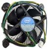 Intel E97379-001 opiniones, Intel E97379-001 precio, Intel E97379-001 comprar, Intel E97379-001 caracteristicas, Intel E97379-001 especificaciones, Intel E97379-001 Ficha tecnica, Intel E97379-001 Refrigeración por aire