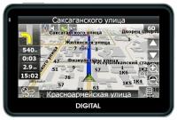 Digital DGP-4331 opiniones, Digital DGP-4331 precio, Digital DGP-4331 comprar, Digital DGP-4331 caracteristicas, Digital DGP-4331 especificaciones, Digital DGP-4331 Ficha tecnica, Digital DGP-4331 GPS