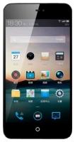 Meizu MX2 32Gb opiniones, Meizu MX2 32Gb precio, Meizu MX2 32Gb comprar, Meizu MX2 32Gb caracteristicas, Meizu MX2 32Gb especificaciones, Meizu MX2 32Gb Ficha tecnica, Meizu MX2 32Gb Telefonía móvil