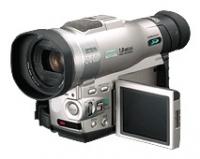 Panasonic NV-MX300 opiniones, Panasonic NV-MX300 precio, Panasonic NV-MX300 comprar, Panasonic NV-MX300 caracteristicas, Panasonic NV-MX300 especificaciones, Panasonic NV-MX300 Ficha tecnica, Panasonic NV-MX300 Camara de vídeo