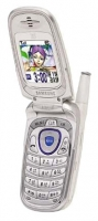 Samsung SCH-E135 opiniones, Samsung SCH-E135 precio, Samsung SCH-E135 comprar, Samsung SCH-E135 caracteristicas, Samsung SCH-E135 especificaciones, Samsung SCH-E135 Ficha tecnica, Samsung SCH-E135 Telefonía móvil